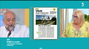 Les vélos à assistance électrique